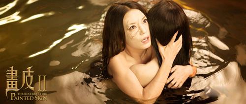 Triệu Vy, Châu Tấn quấn quít dưới nước - 4