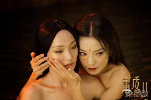Triệu Vy, Châu Tấn quấn quít dưới nước - 6