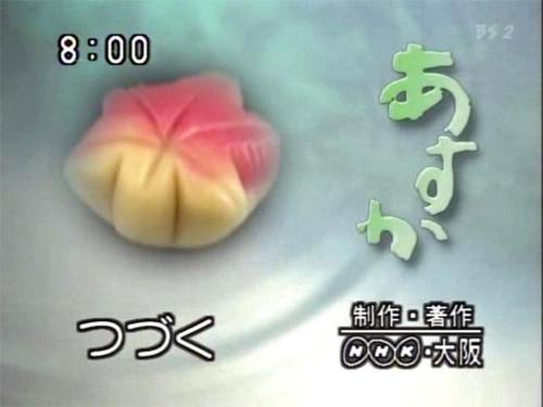 Cô thợ bánh triệu người yêu Asuka - 4
