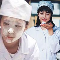 Cô thợ bánh triệu người yêu Asuka