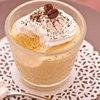 Bánh kem cafe không cần lò nướng