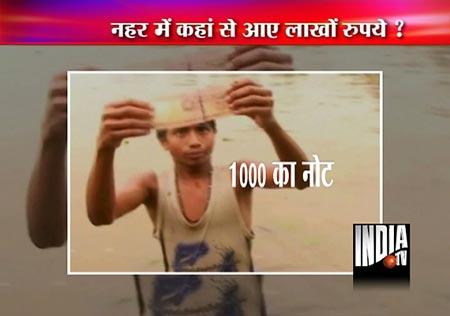 """Ấn Độ: """"Mưa"""" tiền bất ngờ trút xuống đầm lầy - 1"""