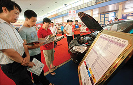 Ôtô Trung Quốc: Rẻ nhưng khó khỏe - 1