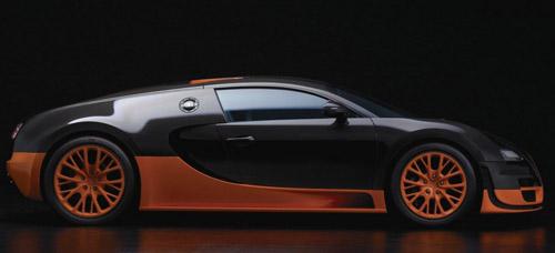 """Bugatti Veyron hybrid """"siêu của siêu phẩm"""" - 4"""