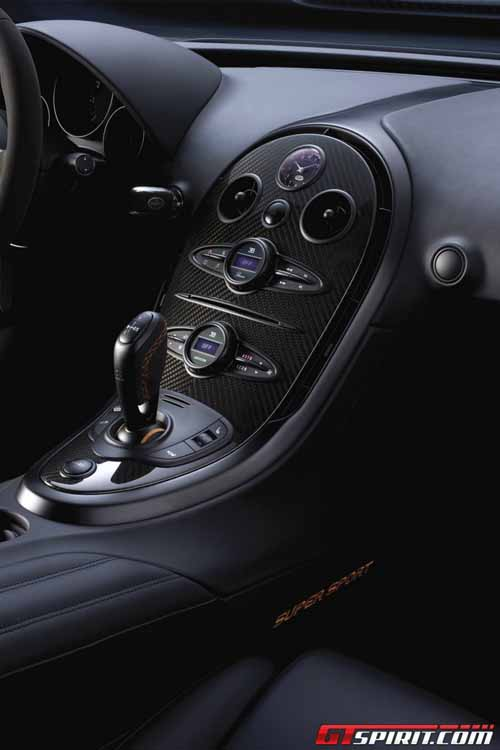 """Bugatti Veyron hybrid """"siêu của siêu phẩm"""" - 8"""