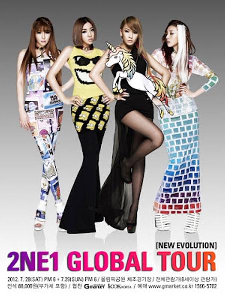 Nhóm nhạc Hàn đổ bộ khắp các Châu Á - 2