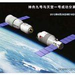 Tin tức trong ngày - Sáng nay, tàu Thần Châu-9 sẽ về Trái Đất