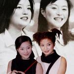 """Phim - Ảnh độc """"Hoàn Châu Cách Cách"""" năm 1997"""