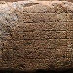 """Tin tức trong ngày - Tìm thấy văn tự cổ về """"ngày tận thế"""" 2012"""