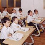 Giáo dục - du học - Đà Nẵng: Cấm dạy thêm cho HS tiểu học