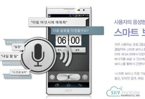 """""""Hello Vietnam 2013"""" nơi bán điện thoại Sky hàng đầu VN - 3"""