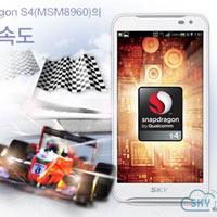 """""""Hello Vietnam 2013"""" nơi bán điện thoại Sky hàng đầu VN"""
