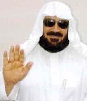 Phận tù mang án chém đầu ở Ả-rập Xê-út - 1