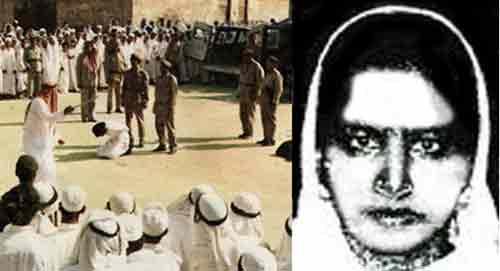 Phận tù mang án chém đầu ở Ả-rập Xê-út - 2