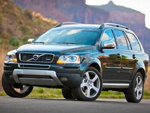 Volvo giới thiệu mẫu xe thay thế cho XC90 SUV - 1
