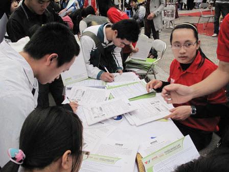 Nhiều trường đính chính thông tin tuyển sinh - 1