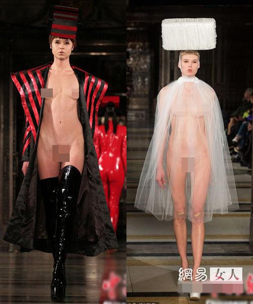 Người mẫu nude làm nóng sàn catwalk - 9