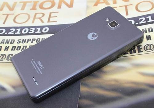 JIAYU G3 – Siêu điện thoại trong mơ - 3