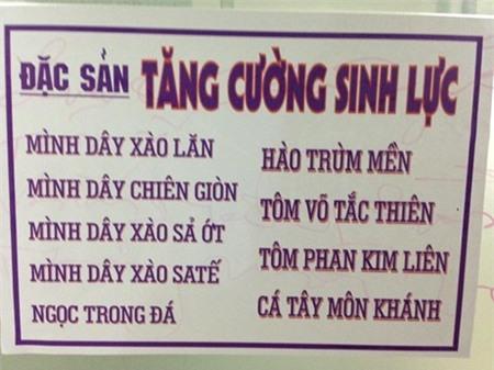 Phi Thanh Vân muốn là Võ Tắc Thiên - 5