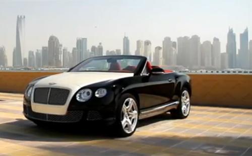 Bentley độc và đắt với nắp capô dát kim cương - 1