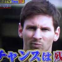 Messi đọ tài với thủ môn Robot Nhật Bản