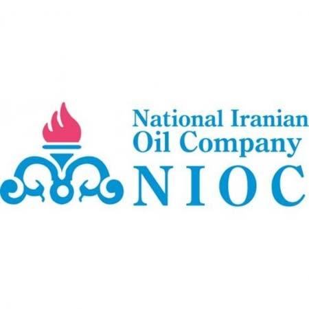 Những tập đoàn xăng dầu bá chủ thế giới - 8