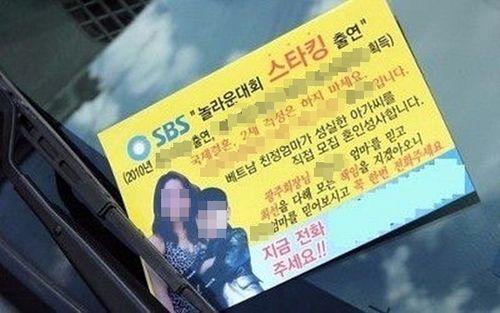 """""""Tiểu Psy"""" môi giới hôn nhân VN – HQ - 1"""