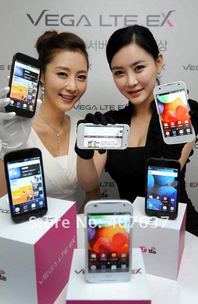 Địa chỉ mua Sky Pantech & LG Optimus chính hãng - 3