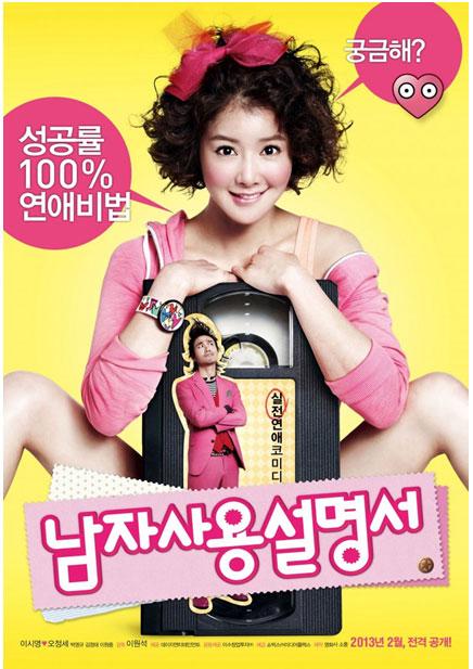 Phim ăn khách xứ Hàn 2013 tới Việt Nam - 2