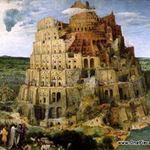 Du lịch - Lạc bước kỳ quan 'vườn treo Babylon'