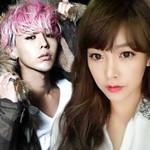 Ngôi sao điện ảnh - 7 trưởng nhóm trẻ măng của K-Pop