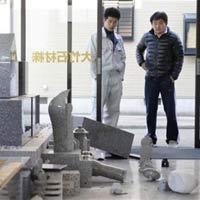 Động đất mạnh ở Nhật Bản, 22 người bị thương