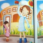 Giáo dục - du học - Cấm giáo viên giới thiệu sách tham khảo