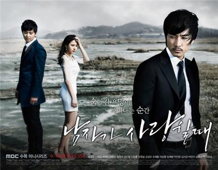"""Sự thật """"tam giác tình yêu"""" trong phim Hàn - 1"""