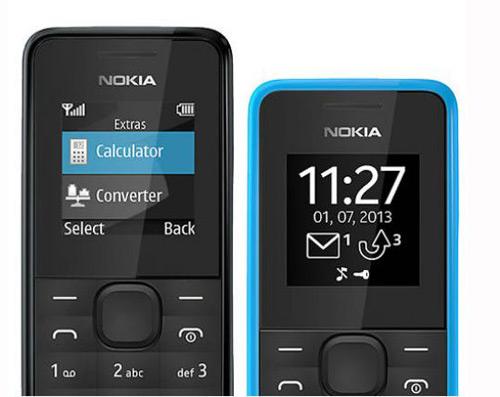 Nokia 105: nồi đồng cối đá, giá rẻ - 3