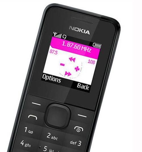 Nokia 105: nồi đồng cối đá, giá rẻ - 6