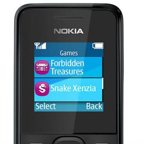 Nokia 105: nồi đồng cối đá, giá rẻ - 7