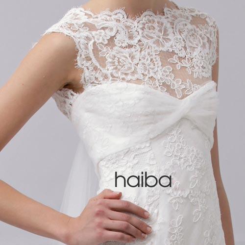 Váy cưới ren đem nét duyên cho nàng dâu - 11