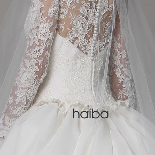 Váy cưới ren đem nét duyên cho nàng dâu - 8