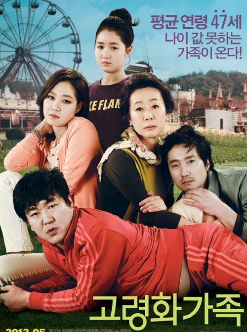 """Màn ảnh Hàn """"đổi gió"""" bởi 3 người đẹp - 8"""