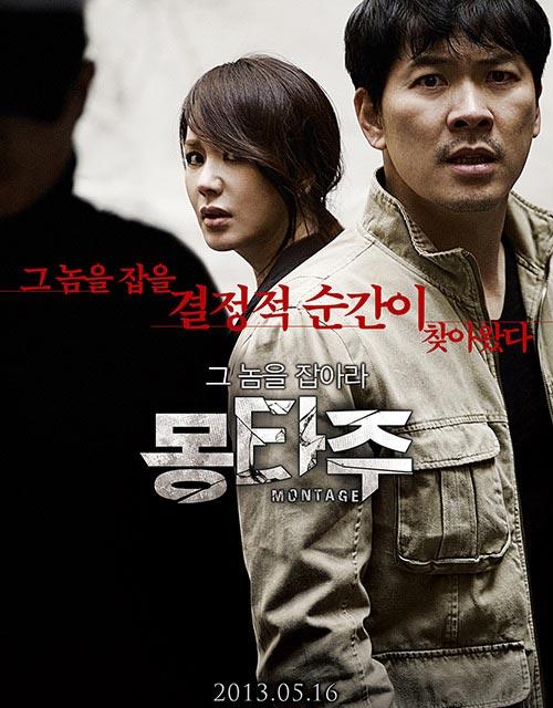 """Màn ảnh Hàn """"đổi gió"""" bởi 3 người đẹp - 4"""