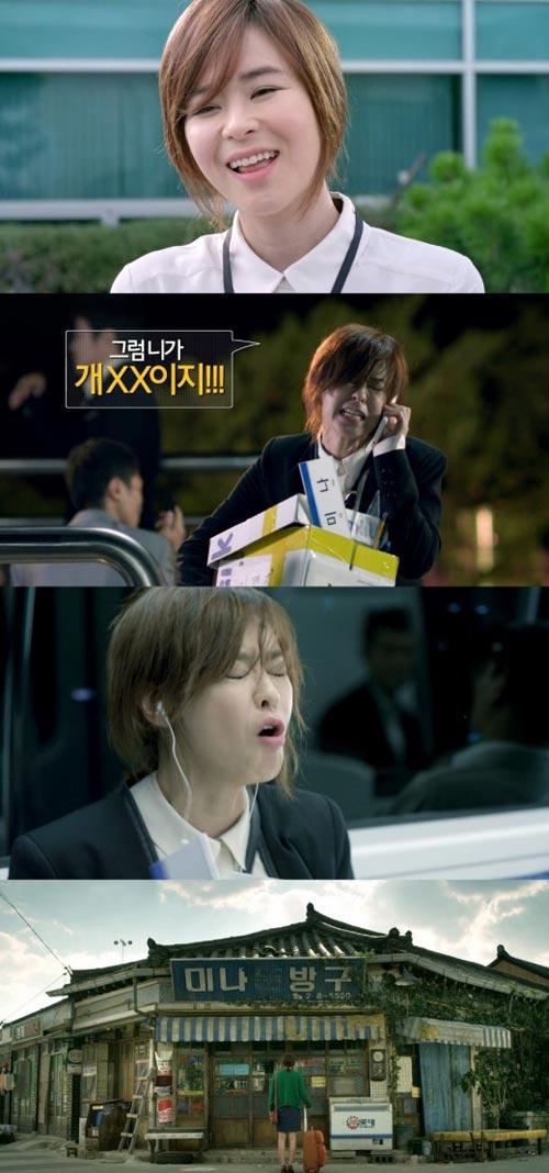 """Màn ảnh Hàn """"đổi gió"""" bởi 3 người đẹp - 9"""