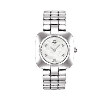 Đồng hồ Thụy Sỹ Tissot khuyến mãi lớn - 5
