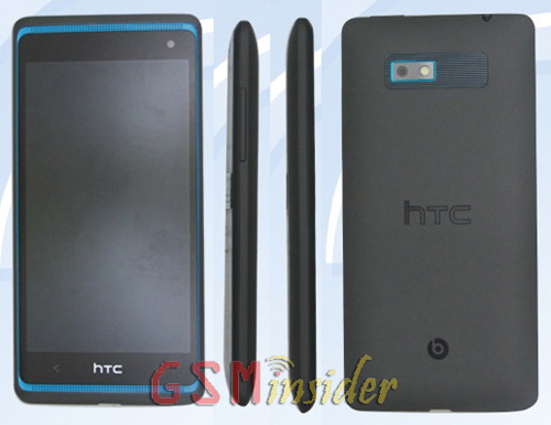 HTC 606w công nghệ UltraPixel lộ diện - 1