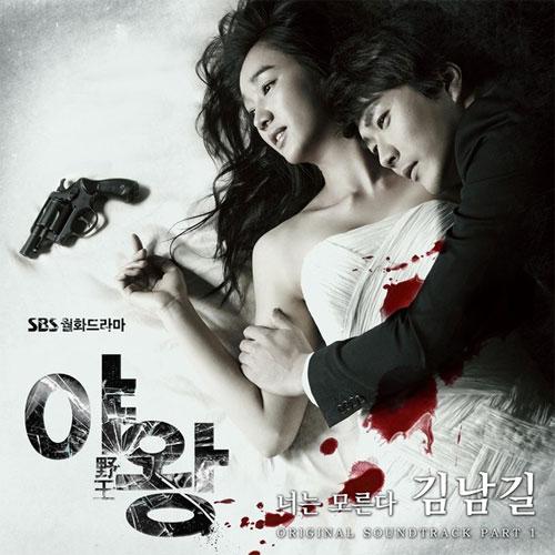 Phim truyền hình Hàn vắt kiệt sức diễn viên - 3