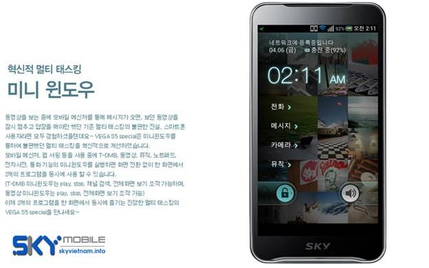 Điện thoại SKY giảm giá sốc dịp 30.4 và 01.5 - 3