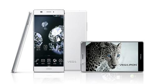 Điện thoại Sky Hàn Quốc giá rẻ tại VN - 1