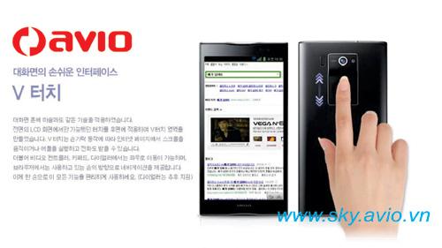 Điện thoại Sky Hàn Quốc giá rẻ tại VN - 2