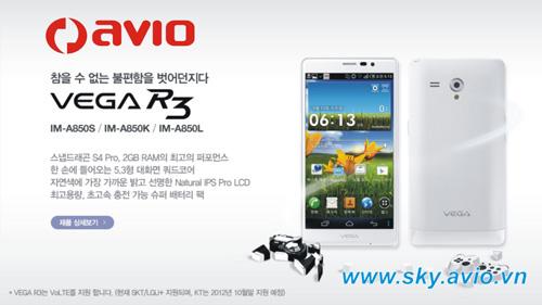 Điện thoại Sky Hàn Quốc giá rẻ tại VN - 3