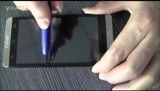 """G3 HD – Siêu điện thoại pin khủng """"hút khách"""" - 7"""
